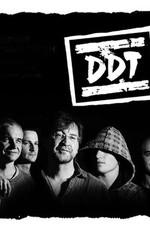 ДДТ - Концерт в Москве
