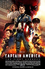 Первый мститель / Captain America: The First Avenger (2011)