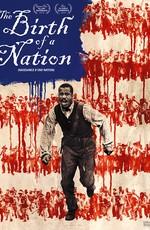 Рождение Нации: Дополнительные материалы / The Birth of a Nation: Bonuces (2016)