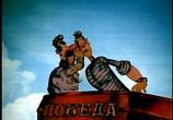 Сцена из фильма Шедевры отечественной мультипликации. Остров сокровищ / Приключения капитана Врунгеля (1979) Шедевры отечественной мультипликации. Остров сокровищ / Приключения капитана Врунгеля сцена 12