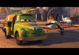 Сцена из фильма Самолёты. Дилогия / Planes. Dilogy (2013) Самолёты. Дилогия сцена 5
