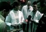 Сцена из фильма Плесень с планеты Ксонадер / The Mildew from Planet Xonader (2015) Плесень с планеты Ксонадер сцена 2