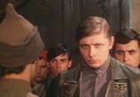 Сцена из фильма Как закалялась сталь (1975) Как закалялась сталь сцена 2