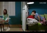 Сцена из фильма Дождь любви / Love Rain (2012) Дождь любви сцена 4