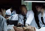 Сериал Кома / Coma (2012) - cцена 3