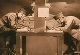 Фильм Кабинет доктора Калигари / Das Cabinet des Dr. Caligari (1920) - cцена 3