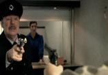 Сцена из фильма Тяжелый вторник / Tuesday (2008) Вторник