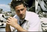 Сериал Остаться в живых / Lost (2005) - cцена 4