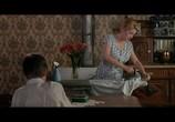 Сцена из фильма Место преступления / Le lieu du crime (1986) Место преступления сцена 6