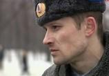 Сцена из фильма Возвращение домой (2011) Возвращение домой сцена 6