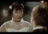 Сцена из фильма Приключения молодого господина / Shao ye de mo nan (1987) Приключения молодого господина сцена 12
