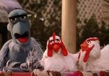 Сцена из фильма Маппет - шоу из космоса / Muppets from Space (1999) Маппет - шоу из космоса сцена 6