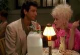 Фильм Озарение / Vibes (1988) - cцена 2