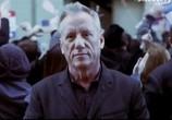 Сцена из фильма Будущее с Джеймсом Вудсом / Futurescape with James Woods (2013) Будущее с Джеймсом Вудсом сцена 2
