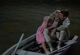 Сцена из фильма Дорогая Брижит / Dear Brigitte (1965) Дорогая Брижит сцена 3