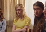 Сцена из фильма Женщины ХХ века / 20th Century Women (2016) Женщины ХХ века сцена 1