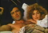 Сцена из фильма Прощай, малышка / Bye Bye Baby (1989) Прощай, малышка сцена 5
