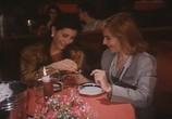 Фильм Запах страсти / La strana voglia (1991) - cцена 7