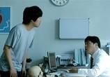 Фильм Привет, призрак / Hellowoo goseuteu (2010) - cцена 1