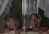 Фильм Тролль 2 / Troll 2 (1990) - cцена 3