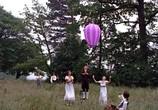 Сцена из фильма Грести по ветру / Remando al viento (1988) Грести по ветру сцена 8