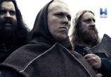 ТВ Могилы викингов / Viking Dead (2018) - cцена 1