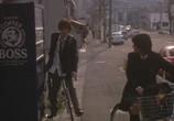 Сцена из фильма Полпути / Harufuwei (2009) Полпути сцена 1