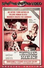 Две тысячи маньяков! / Two Thousand Maniacs! (1964)