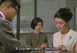 Сцена из фильма Размётанные облака / Midaregumo (1967) Размётанные облака сцена 2