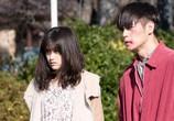 Сцена из фильма Первая любовь / Hatsukoi (2019)