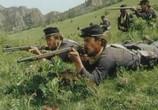 Сцена из фильма Вождь Белое перо / Der Scout (1983) Вождь Белое перо сцена 1