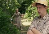 Сцена из фильма Бедные родственники (2012) Бедные родственники сцена 4