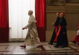 Сцена из фильма Новый Папа / The New Pope (2020)