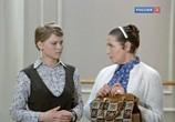 Фильм Дочки-матери (1975) - cцена 2