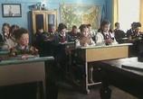 Фильм Я первый тебя увидел (1998) - cцена 3