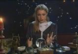 Сцена из фильма Приключения мага (2003) Приключения мага сцена 3
