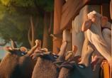 Мультфильм Астерикс и тайное зелье / Astérix: Le secret de la potion magique (2019) - cцена 6
