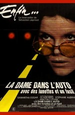 Дама в очках и с ружьем в автомобиле / The Lady in the Car with Glasses and a Gun (1970)