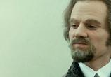 Фильм Арсен Люпен / Arsène Lupin (2004) - cцена 5