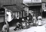 Фильм Продолжение истории Затойчи / Zoku Zatôichi monogatari (1962) - cцена 1