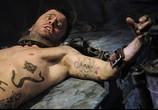 Сцена из фильма Пила 5 / Saw V (2008) Пила 5