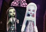 Сцена из фильма Школа монстров: Дилогия / Monster High: Dilogy (2011) Школа монстров: Дилогия сцена 5