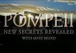 Сцена из фильма BBC: Помпеи: новые секреты / Pompeii: New Secrets Revealed with Mary Beard (2016) BBC: Помпеи: новые секреты сцена 1