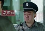 Фильм Холодная рыба / Wu ming zhi bei (2018) - cцена 3