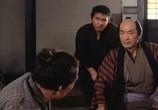 Фильм Затойчи в пути / Zatôichi kenka-tabi (1963) - cцена 4