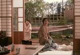 Фильм Маленький дом / Chiisai ouchi (2014) - cцена 2