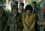 Фильм Здравствуй, ночь / Buongiorno, notte (2004) - cцена 6