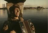Сцена из фильма Гонгофер (1992) Гонгофер сцена 2