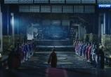 ТВ Цинь Шихуанди, правитель вечной империи / Qin Shi Huang, King of Eternal Empire (2019) - cцена 7