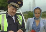 Сериал В сети (2013) - cцена 2